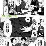 [�N�D]甘美男子  第2�