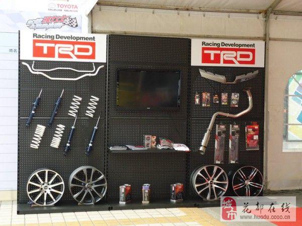TRD亮相2012雅力士全国挑战赛佛山站