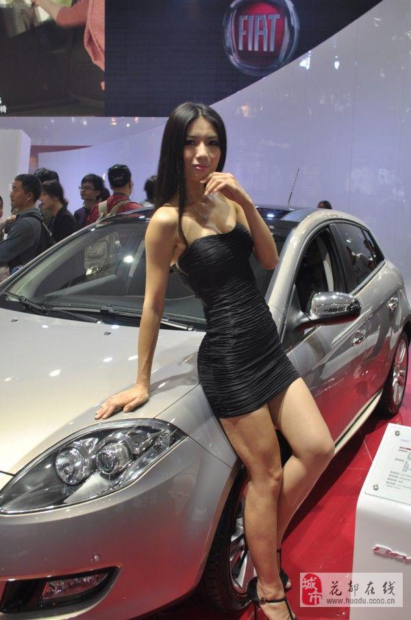 2012广州车展菲亚特车模高清实拍