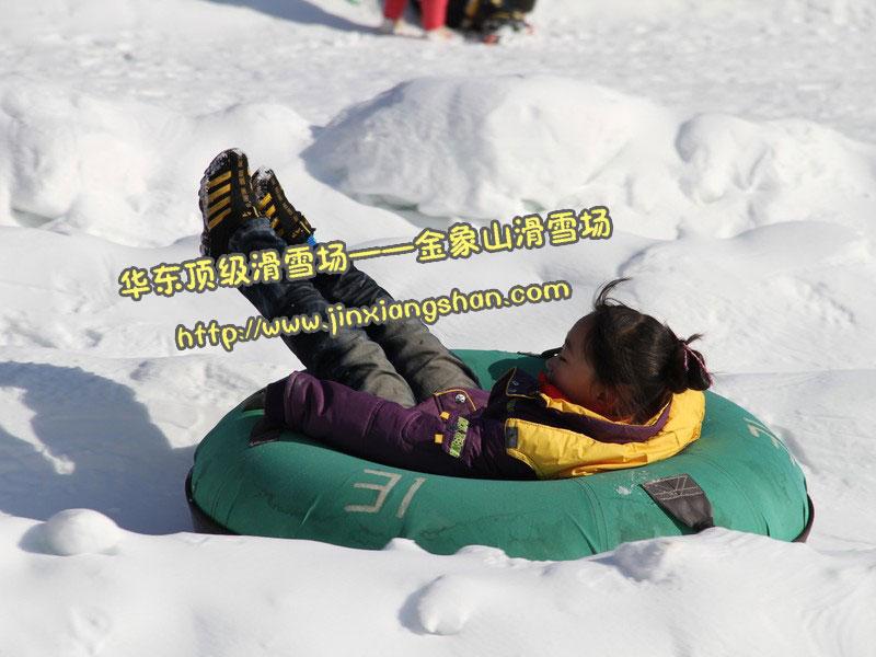 [原创]冬天滑雪去哪里――金象山滑雪场