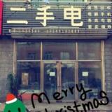 只为你比我们更快乐!祝你们圣诞快乐!