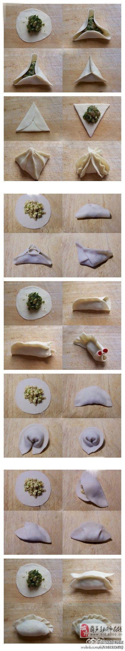 【饺子的7种包法】可爱的饺子,原来你还能长成介个样子!,