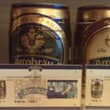 德���M口皇家伯爵啤酒 法��、西班牙�M口�t酒��N