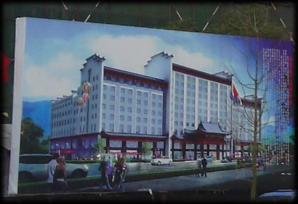 澳门新葡京官网县第一家四星级酒店建设进度