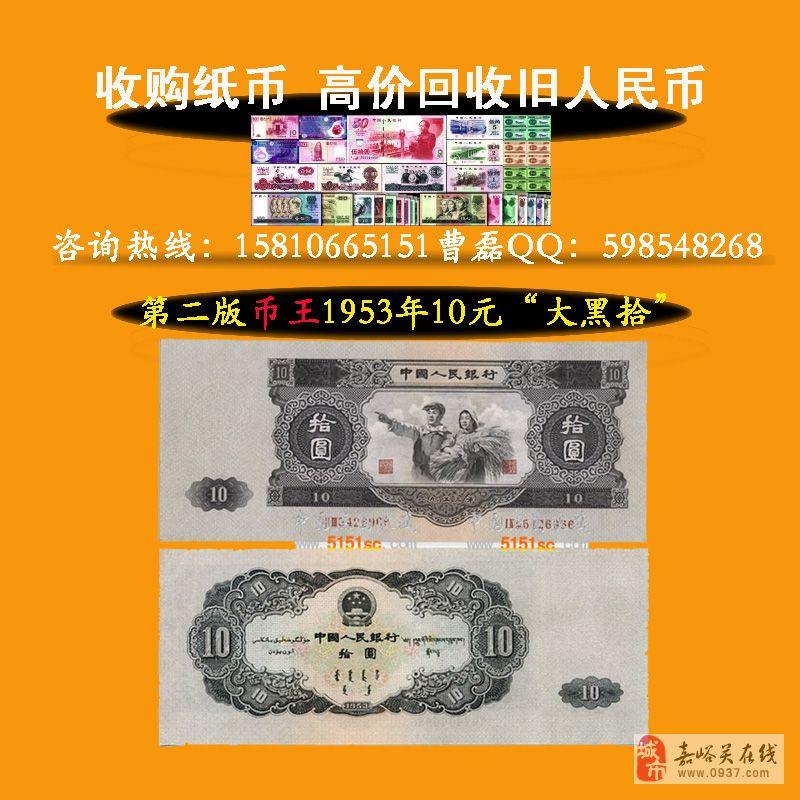 """[原创]二版""""珍品""""【大黑十"""