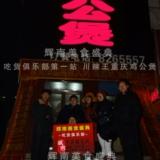 辉南美食盛典第一站重庆鸡公煲