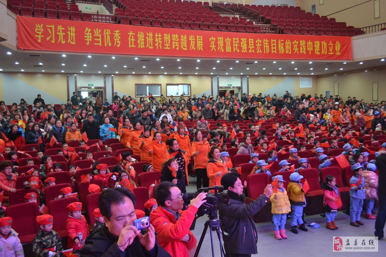 盂县职工幼儿园2013新年联欢