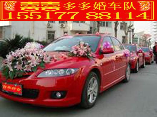 喜多多专业婚车队——-信誉好!车辆多!服务好!