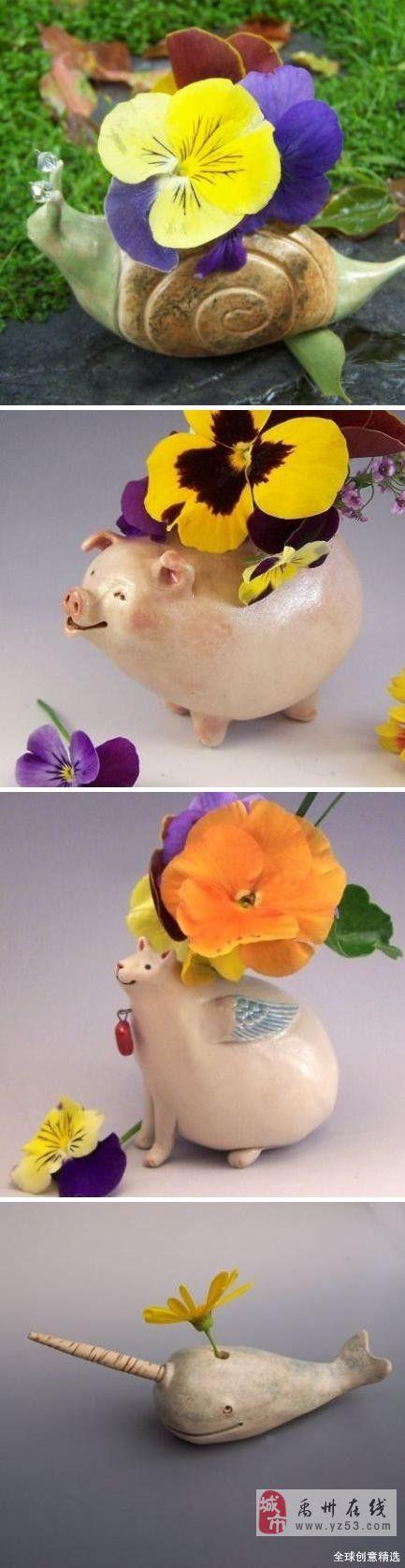 可爱的动物造型花瓶