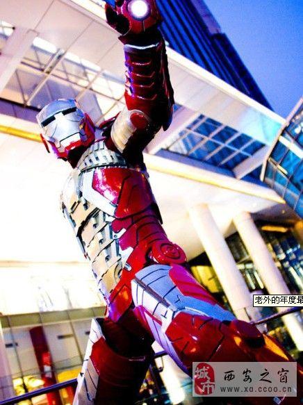 [原创]这才叫cosplay!!!