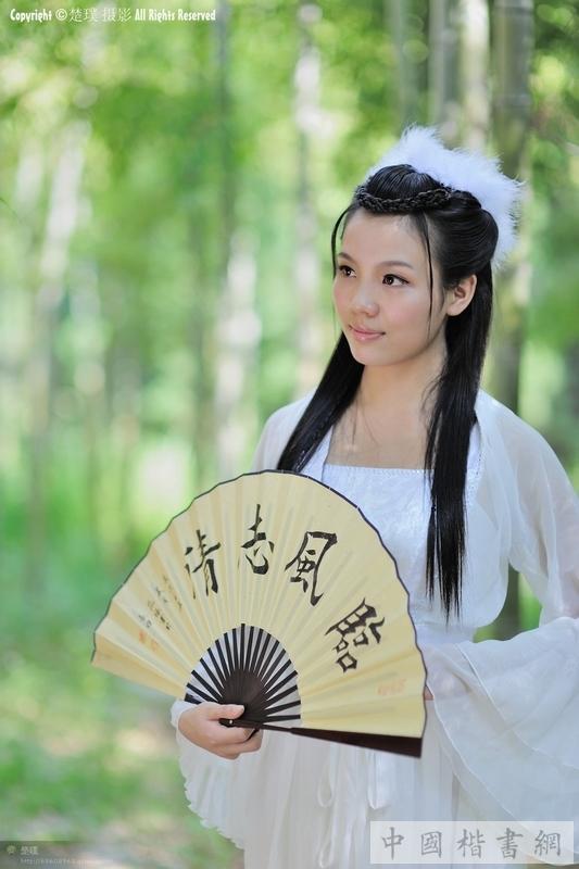 肖宇轩书法集