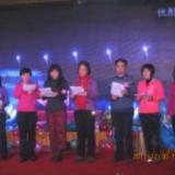 2012-12-30快乐徒步-娱乐休闲群迎新年联欢会