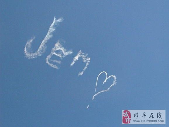 在蓝天上用云彩写字求婚!