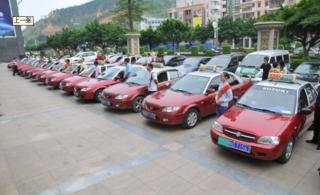 市区与苍梧将投放800辆出租车