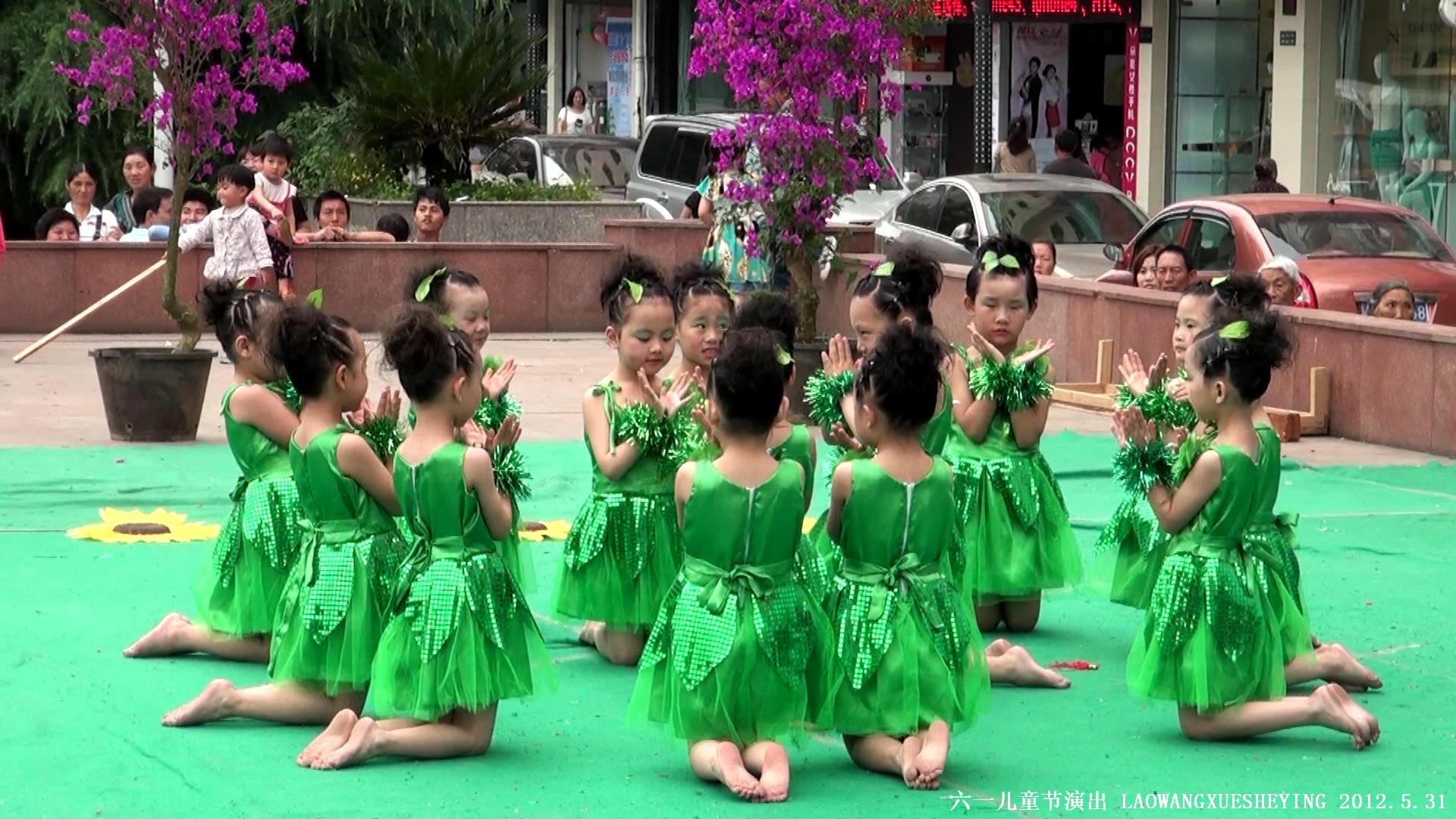 山区孩童扮童话人物体验湄江泡泡屋过六一 图片合集