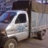 永川卫星湖到永川文理学院专业货车运输学车生活用品车辆,请赶紧与我联系