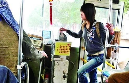 [转贴]遂宁市民从七月份可以刷IC卡坐公交车了