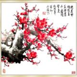 梅仙自是青云客 花中气节最高坚