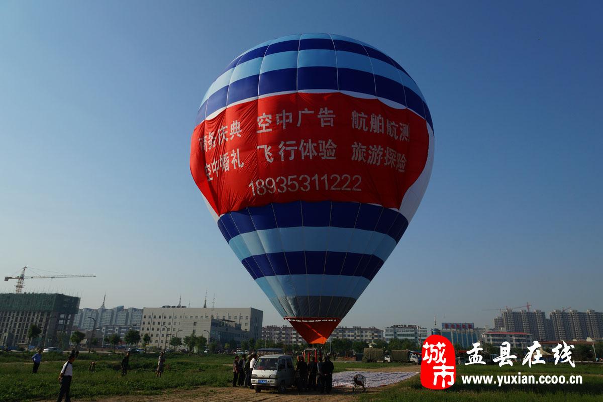 [分享]山西天宝热气球运动俱乐部首次盂县航拍