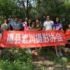 隰县紫川摄影协会义泉―玉泉寺―陡坡采风活动纪实
