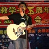 王栋老师吉他教学十五年巡回演唱会
