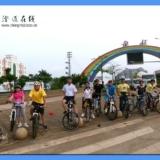 低碳环保快乐骑游长寿之乡【澄迈】
