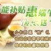 """[原��]�能�a�N惠端午 海��送""""粽""""�Y"""