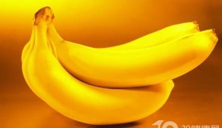 [分享]吃药不如吃水果   吃香蕉保持快乐心情