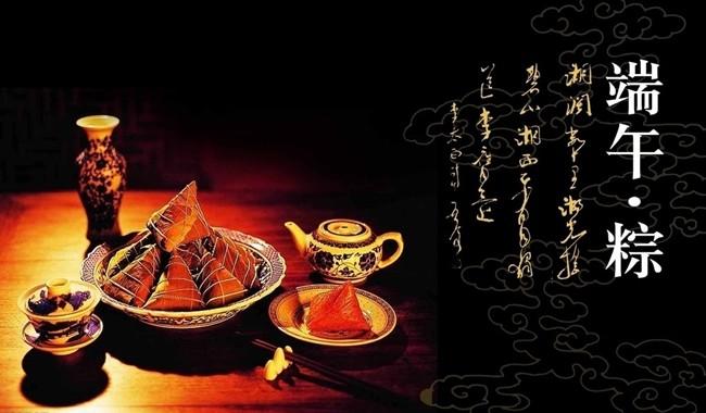 0年端午节是几号_2012端午节几月几号端午节各地习俗