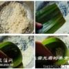 """""""粽""""横南京香飘秦淮"""