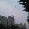 威尼斯人娱乐开户上空今天发现动力滑翔伞