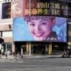 【商家必看】丰南广告媒体一站式――丰南最具影响力的广告宣传形式