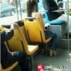 [原创]公交车上的一美女,她到底穿衣服没?求鉴定