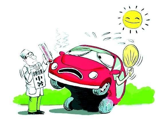 [转贴]夏日驾车外出旅游,应事先将车子检查好再出发!!~