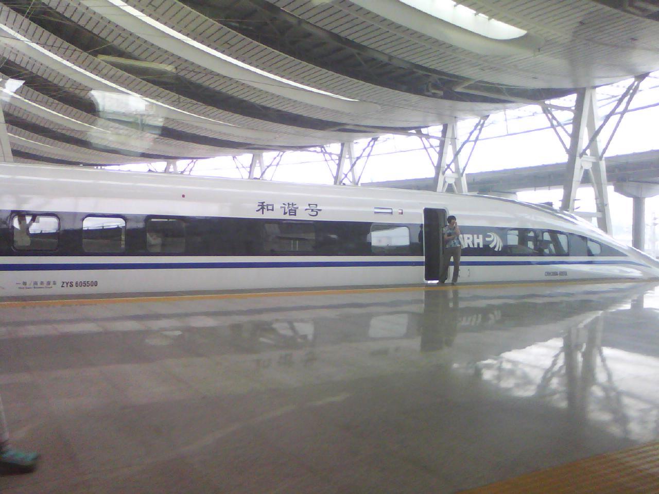 安阳到郑州机场大巴_郑州东到安阳的高铁_安阳到郑州的火车票查询_安阳到郑州的列车 ...