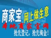 睢县在线网上展厅