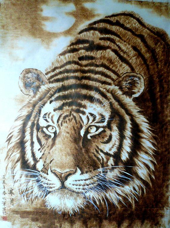 老虎可爱的间笔画