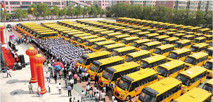 盘锦市329辆标准新校车正式交接运营