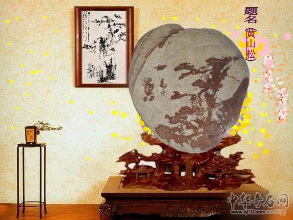 我爱长江石