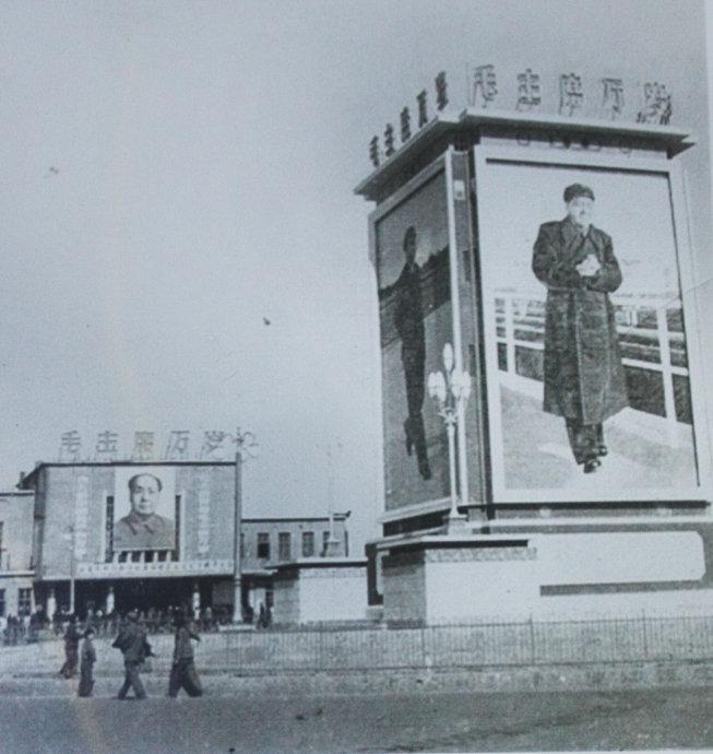 今天再看几张锦城老照片