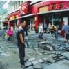 澳门葡京平台步行街15年来首度翻修