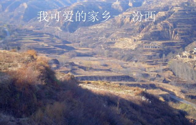 (展示汾西农村风采)汾西农村风情一