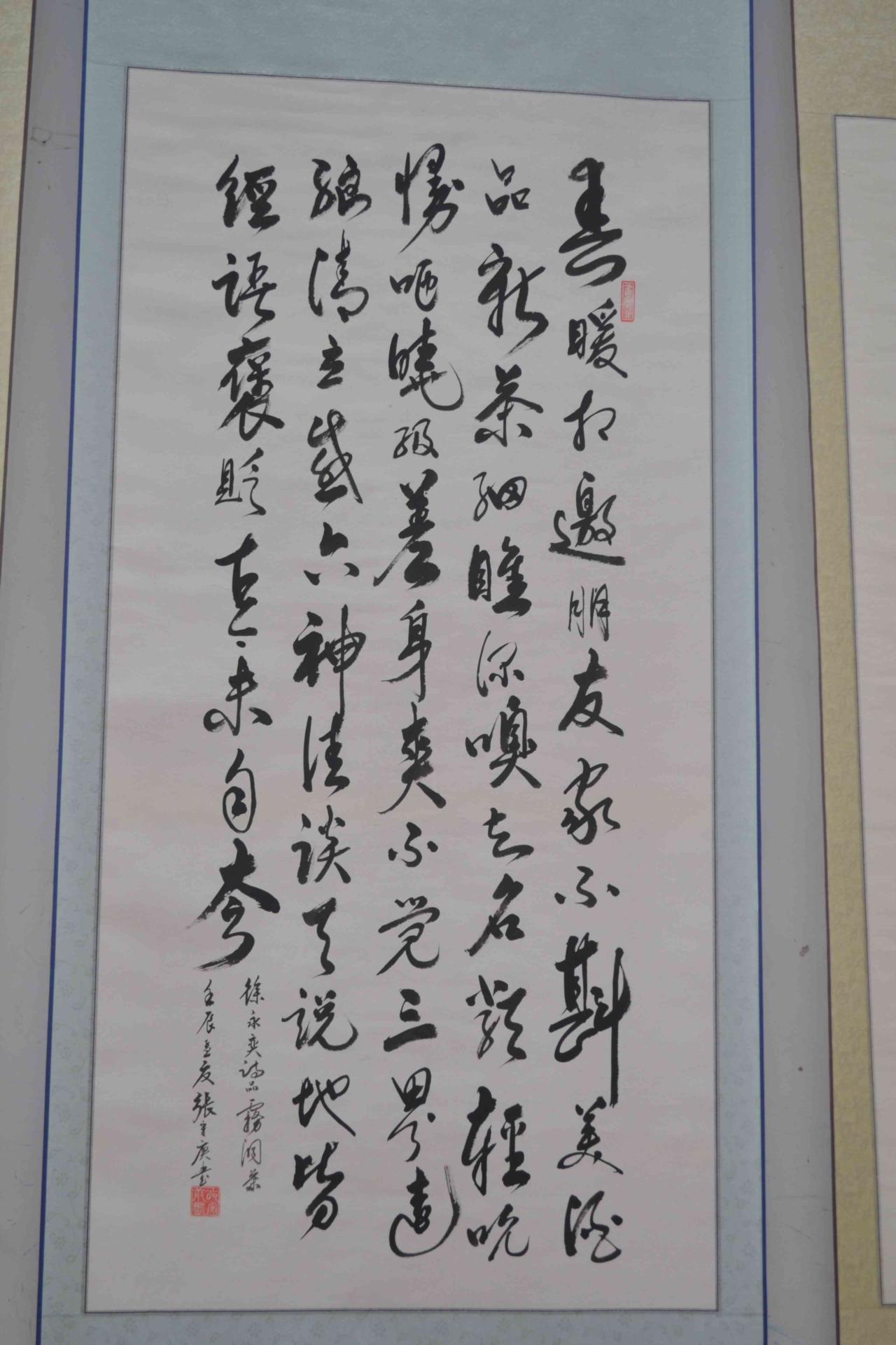 锦绣利川百幅诗词书画作品大家评【5】
