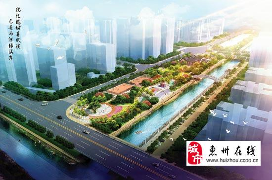 惠州金山河整治春节前完成:将建八大景观点