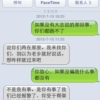 [原创]【竹溪传销团伙太可耻】 本人刚刚通过劫持人质才逃出来!!!!