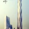 成都建西部最高��-成都�G地中心―蜀峰
