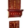 出售神龛(香火)(?#20140;n<)