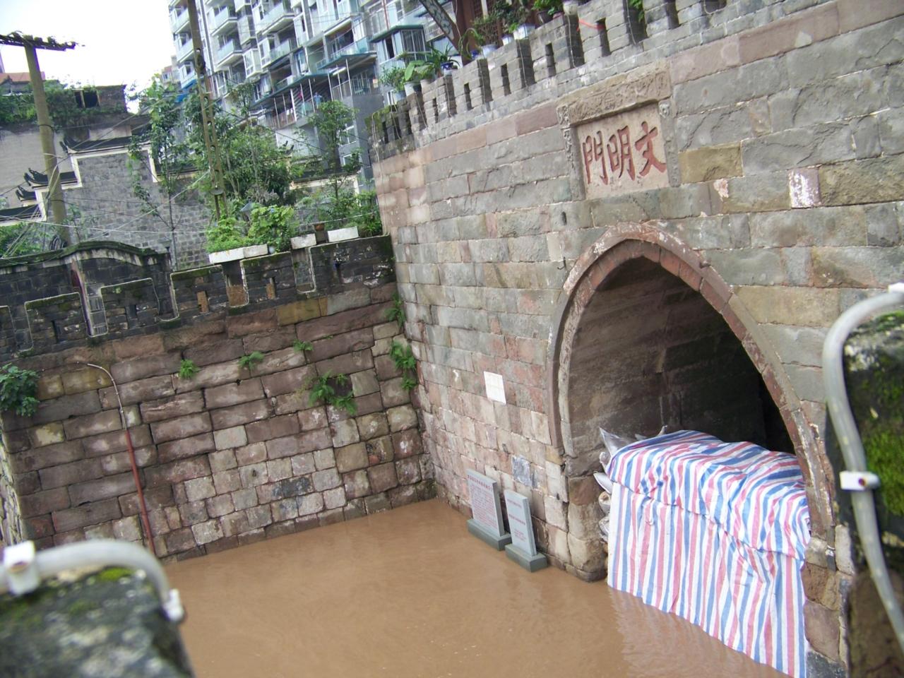 2012.7.23长江大洪水