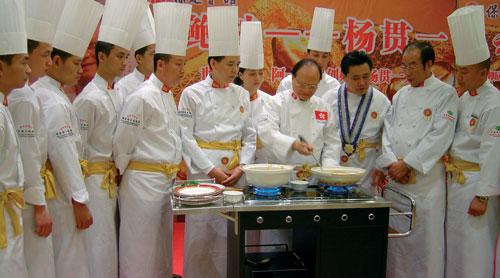 2012年粤港澳名厨峰会启动