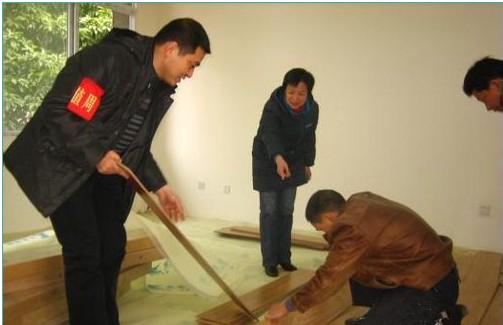干净的环境下安装木地板,搬运家私等.